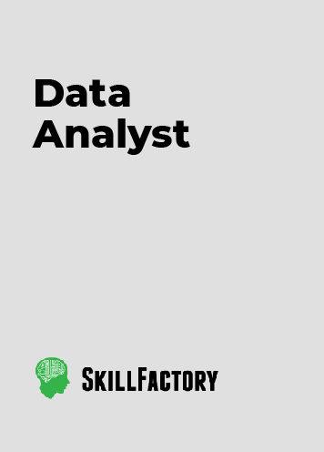 Профессия Data Analyst