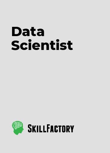 Профессия Data Scientist