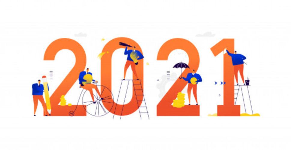 Тренды онлайн-образования 2021